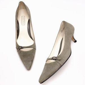 Nordstrom 7W Pointed Toe Mary Jane Kitten Heels
